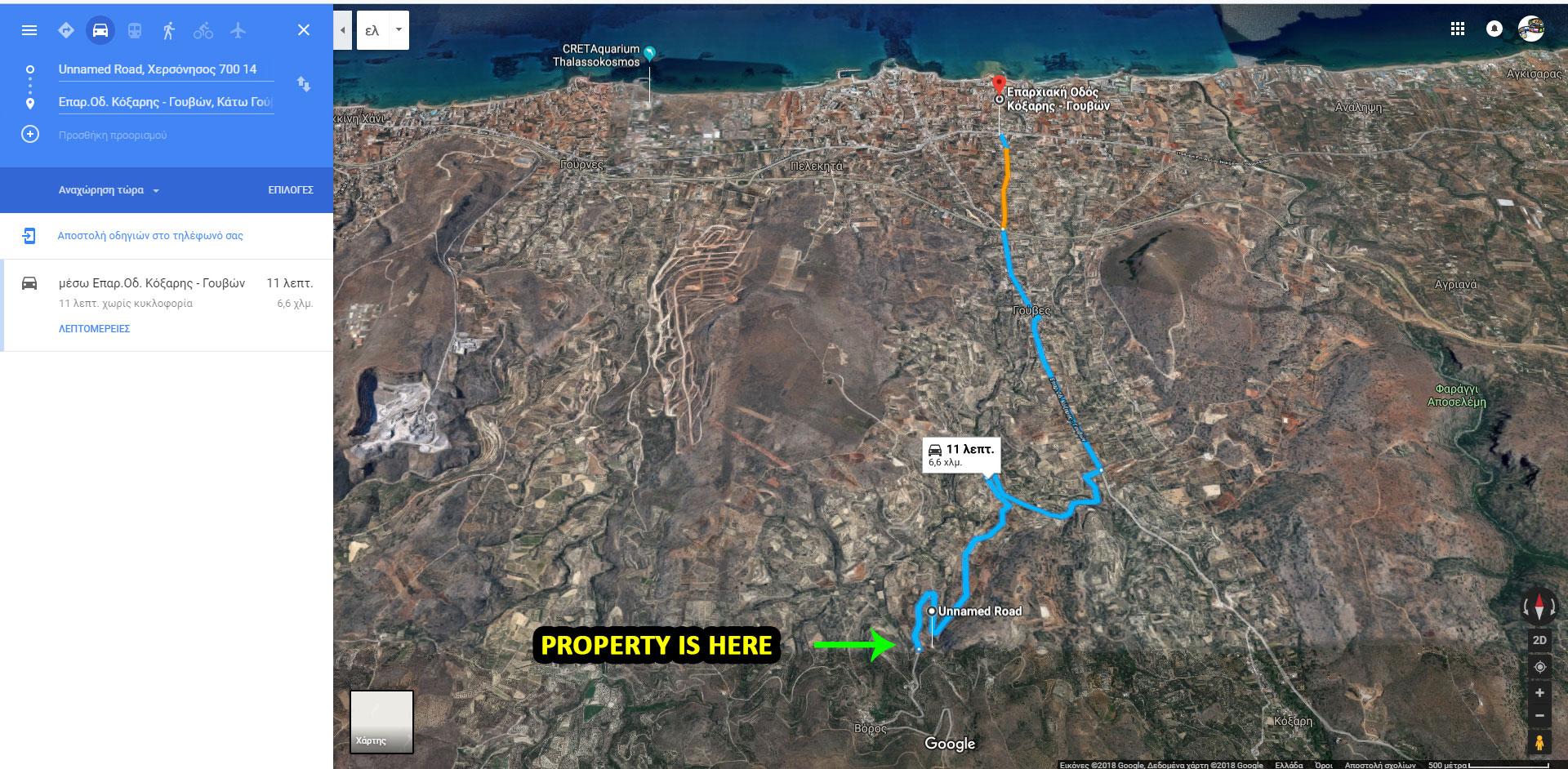 Villa 500 sqare meters for sale Crete